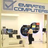 EmiratesComputer2